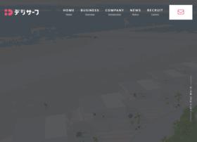 digisurf.co.jp