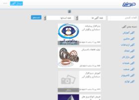 digitabligh.com