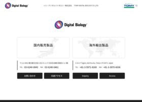 digital-biology.co.jp