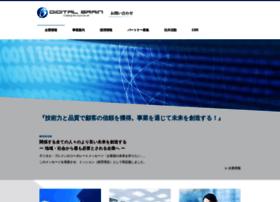 digital-brain.co.jp