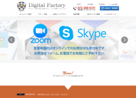 digital-factory.jp