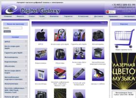 digital-galaxy.ru