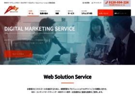 digital-marketing.jp