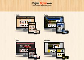 digital.bigdes.com