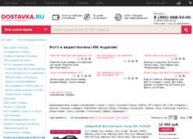 digital.dostavka.ru