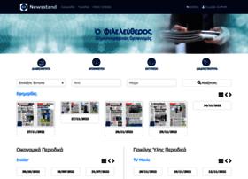 digital.philenews.com