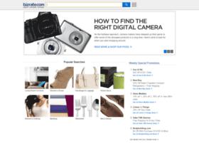 digitalcameras.bizrate.com