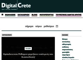 digitalcrete.gr