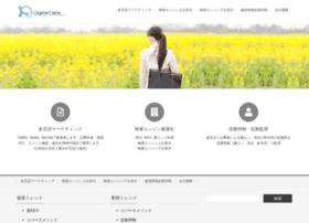 digitaldata.jp