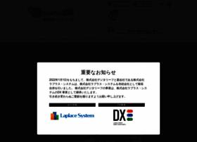 digitaleaf.com