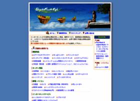 digitalfruits.com