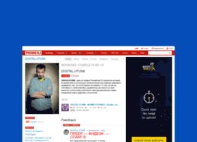digitalfunk.pdj.ru