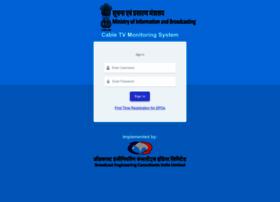 digitalindiamib.com