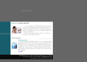 digitalmaster.co.th
