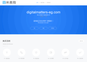 digitalmatters-eg.com