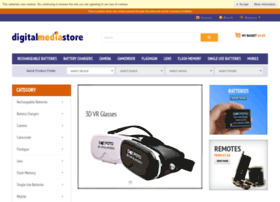 digitalmediastore.co.uk