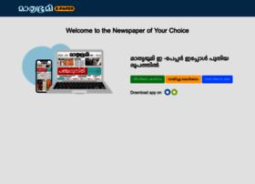digitalpaper.mathrubhumi.com