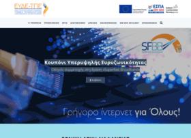 digitalplan.gr