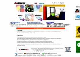 digitalpoly.com