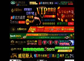 digitalpromosi.com
