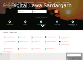 digitalsardargarh.com