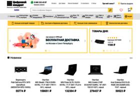 digitalsquare.ru