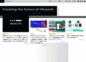 digitalstage.jp