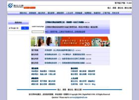 digitalwall.com