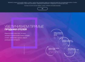 digitalwill.ru