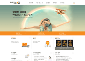 digitalzone.co.kr