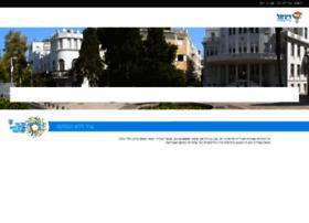 digitelsupport.tel-aviv.gov.il