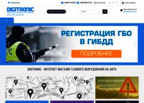 digitronicgas.ru