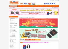 digiwayz.com