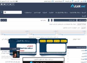 dijlaa.com