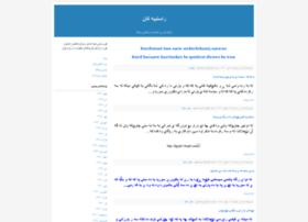 dijpjak1.blogfa.com