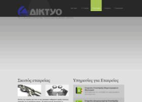 diktyo.gr