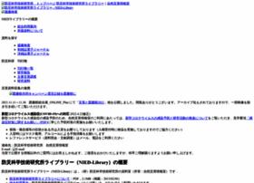 dil-opac.bosai.go.jp