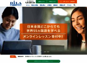 dila.co.jp