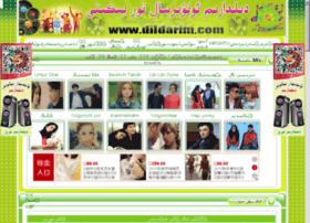 dildarim.com