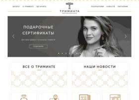 diler-uvelir.ru