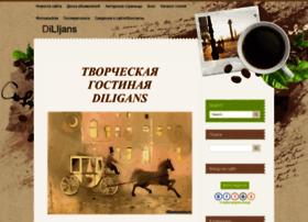 diligans.ucoz.ru