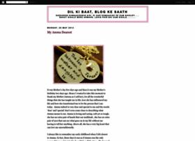 dilkibaatblogkesaath.blogspot.com