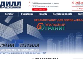 dill.ru