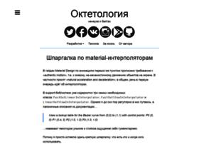 dimasokol.ru