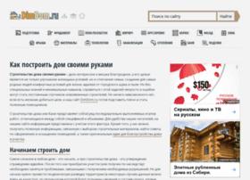 dimdom.ru