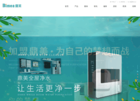 dimea.com.cn