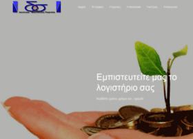 dimgakis.gr