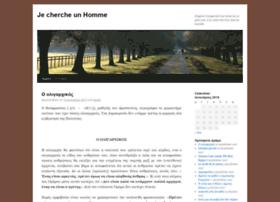 dimitri-blog.fr