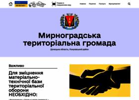 dimitrov-rada.gov.ua