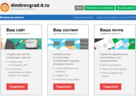 dimitrovgrad-it.ru